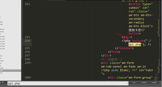 对自助提卡系统的一次代码审计