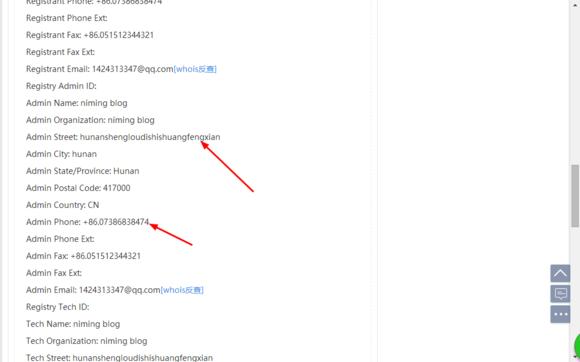 某次通过数据信息的搜集追踪到入侵网站的黑客庐山真面目