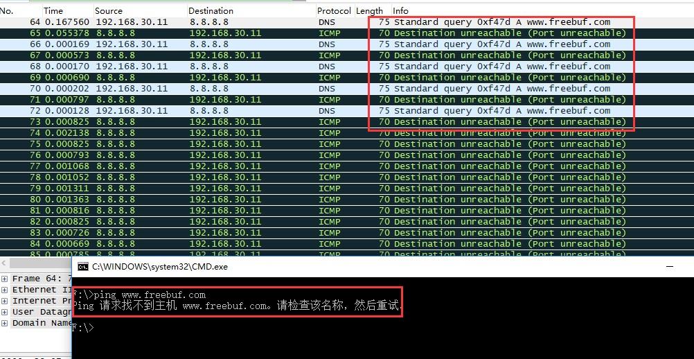 MOTS攻击之UDP攻击