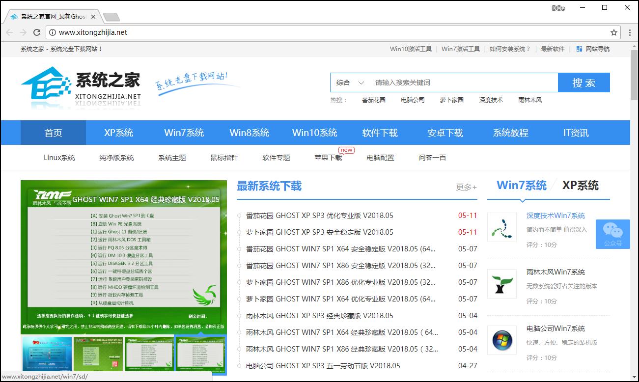 激活工具带毒感染量近60万,刻意避开北京等四城用户