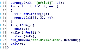 Linux.BackDoor.Xnote.1最新变种来袭