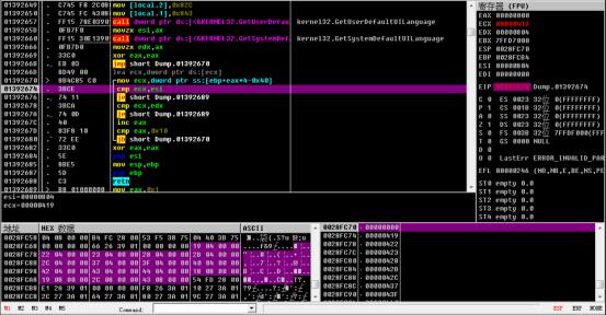 GandCrabV4.0勒索病毒来袭
