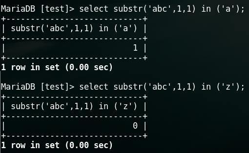 SQL注入之骚姿势小记
