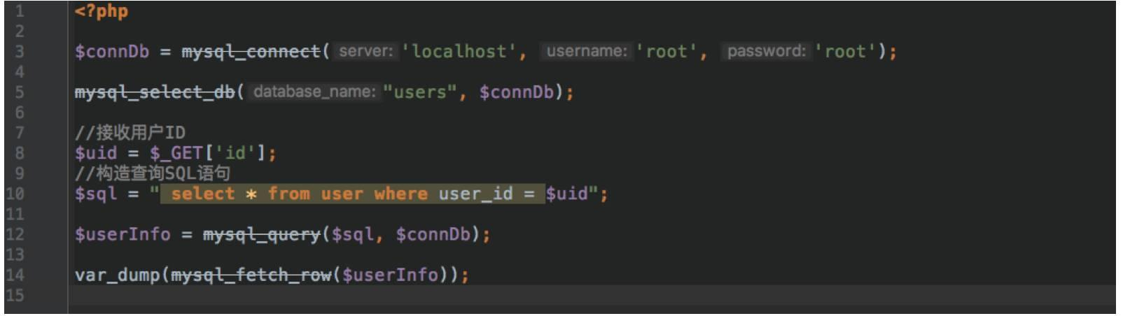 Web 安全 PHP 代码审查之常规漏洞