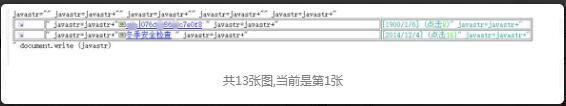 Fuzzer可自由扩展编写Exp网站漏洞扫描工具