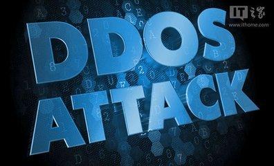 DDoS攻击原理:详解DDoS攻击原理的目标导向