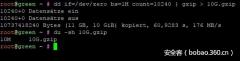 方法虽老但依然有效:如何使用ZIP bomb来保护网站
