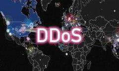 DDoS攻击类型探讨及应对
