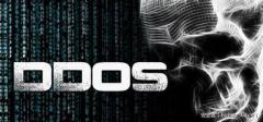 DDoS攻击现状与防御机制浅析